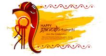 Lord Ganesha , Ganesh Festival...