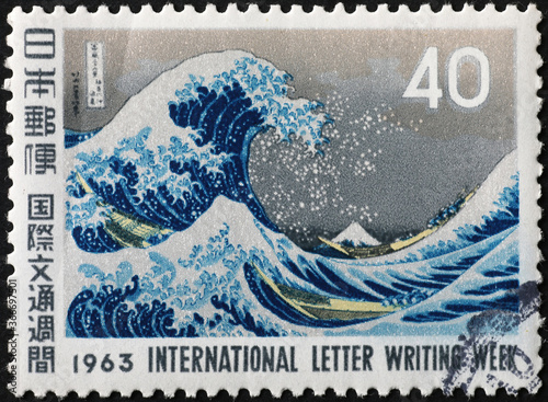 Fényképezés Famous great Wave off Kanagawa on japanese stamp