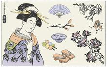 Set Of Japanese Design Elements. Geisha Woman Illustration. Hand Drawn Vector Illustration.