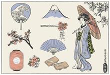 Set Of Japan Design Elements. ...
