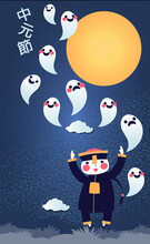 Chinese Ghost Festival Celebration Card. Hopping Vampire Jiangshi And Cute Ghosts Flying In The Sky At Night With Full Moon. Caption Translation: Ghost Festival. Vector Illustration
