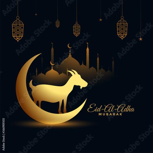 eid al adha bakrid festival golden background