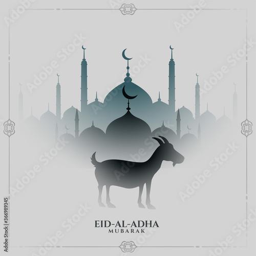 Obraz eid al adha traditional festival card design background - fototapety do salonu