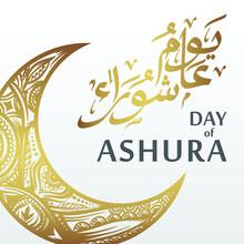Happy Day Of Ashura Eid Mubara...