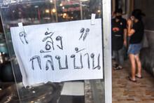 Signboard Describe In The Thai...