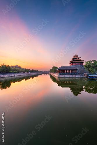 The Forbidden City Moat