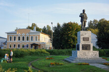 View Of The City Of Shuya. Frunze Monument.