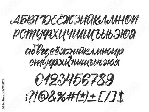 Fotografie, Obraz Vector Full Handwritten cyrillic brush font