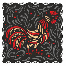 Decorative Rooster Surrounded By Ornaments On A Dark Background. Vector Graphics