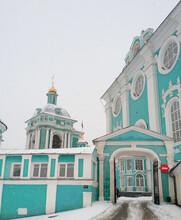 Beautiful Church In Smolensk