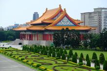 Taipei Taiwan - National Conce...
