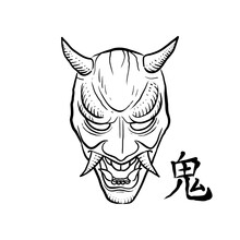 Oni Mask Doodle With Japanese ...