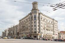 May 1, 2016. Moscow, Russia. Tverskaya Street