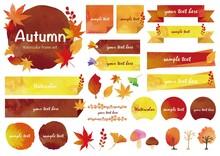 秋の水彩フレームセット