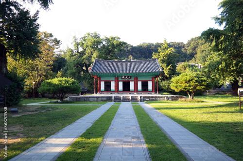 Tablou Canvas South Korea Jeonjuhyanggyo Confucian School