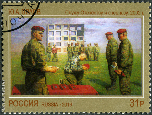 Papel de parede RUSSIA - 2016: shows We serve the Fatherland and the special forces