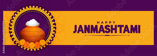 Obraz happy janmashtami festival of lord krishna banner design - fototapety do salonu