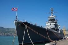 Historic Battle Cruiser Mikhai...