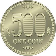 ワンコイン 500円