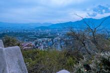 Kathmandu Area As Seen From Sw...