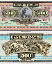 "Vaphio Gold Cup Involute ""Catching Wild Buffalos"". Portrait From Greece 500 Drachmai 1932 Banknotes. An Old Paper Banknote, Vintage Retro. Famous Ancient Banknotes. Collection."