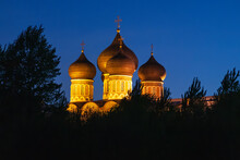 Domes With Gold Crosses Of Int...