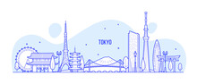 Tokyo Skyline Japan City Buildings Vector Linear