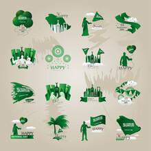 Bundle Of Saudi Arabia Nationa...