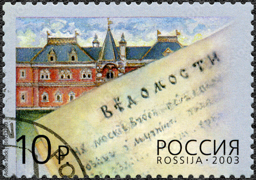 Tela RUSSIA - 2003: dedicated the 300th anniversary of the Russian journalism, 2003