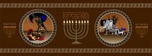 Hanukkah Menorah. Eleazar And ...