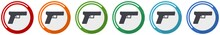 Pistol, Gun, Weapon Icon Set, ...
