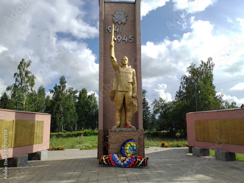 Fototapeta Monument to the heroes of the second world war