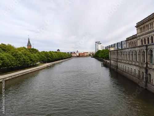 Carta da parati Pregola river near the Museum of Fine Arts