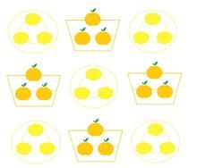 Mandarin Lemon Clip Art