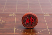 """Wooden Chinese Chess Pieces On Chessboard,translation:""""Commander And Soldier"""".by ASGOLD"""