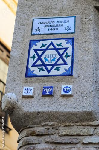 Jewish symbols on the streets of old Toledo Canvas Print