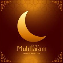 Happy Muharram Festival Wishes...