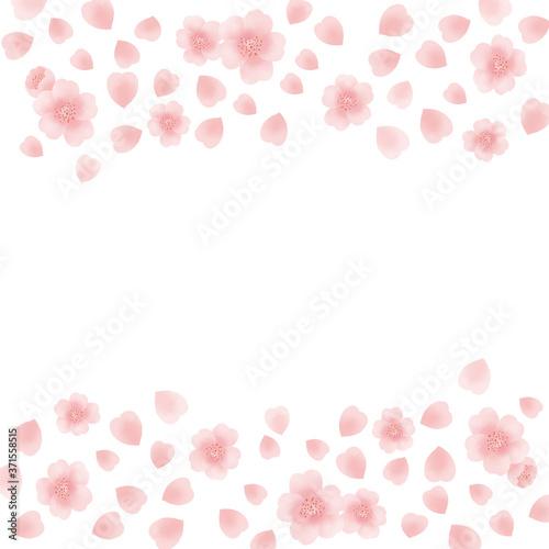 Photo ふんわりした水彩タッチの桜のイラスト