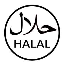 Halal Icon On White Background. Halal Sign. Halal Label Icon.