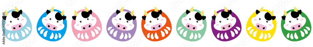 Fototapeta 牛03_04(新年・年賀状素材に使えるダルマの牛)