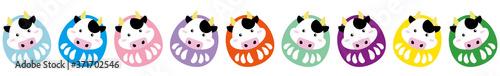 牛03_04(新年・年賀状素材に使えるダルマの牛) Fototapeta