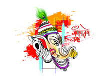 Illustration Of Lord Ganpati B...