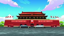 Forbidden City. Gate Of Heaven...