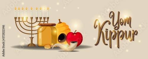 Fotografía Yom Kippur logo greeting card template or background