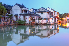 Traditional Chinese Water Hous...