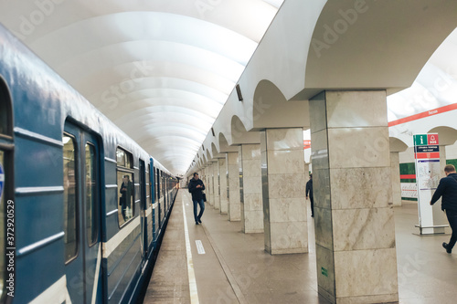 Fototapeta Subway Station Lesnaya in Saint Petersburg in Russia