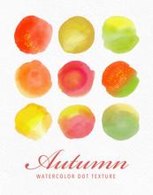 丸型の水彩フレーム素材セット・黄色、夏色 /ベクターイラスト