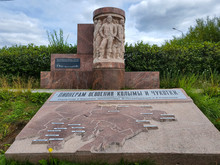 In Memory Of The Pioneers Of Kolyma And Chukotka