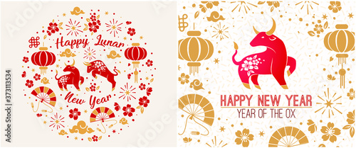 Fotografía Happy chinese new year 2021 Zodiac sign, year of the ox, red and gold paper cut