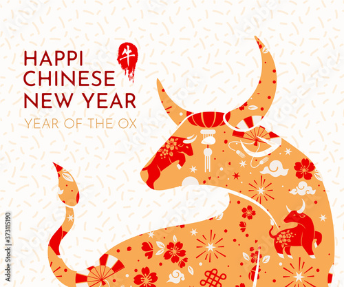 Happy chinese new year 2021 Zodiac sign, year of the ox, red and gold paper cut Wallpaper Mural